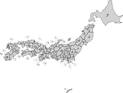 japan-praefekturen