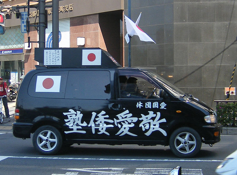 Nationalismus in Japan