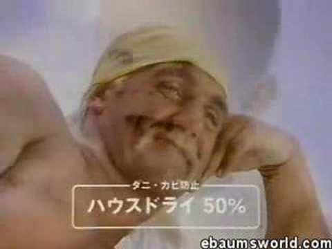 Hulk Hogan Werbung