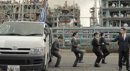 Sehr gut gemachtes Musikvideo zum Thema Fukushima