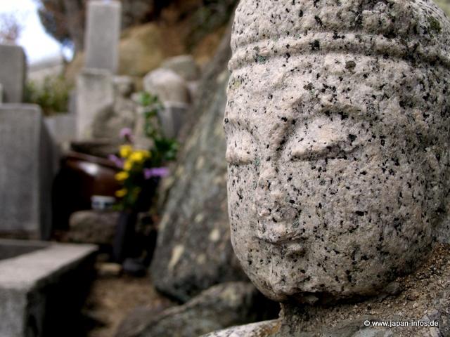 Fotos aus Onomichi