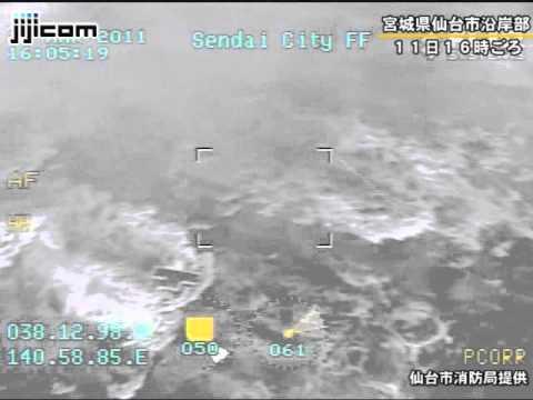 Neue Luftaufnahmen des Tsunami bei Sendai