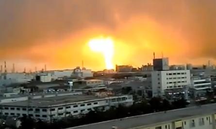 Videos vom neuen Erdbeben in Japan